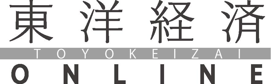 logo Toyokezai